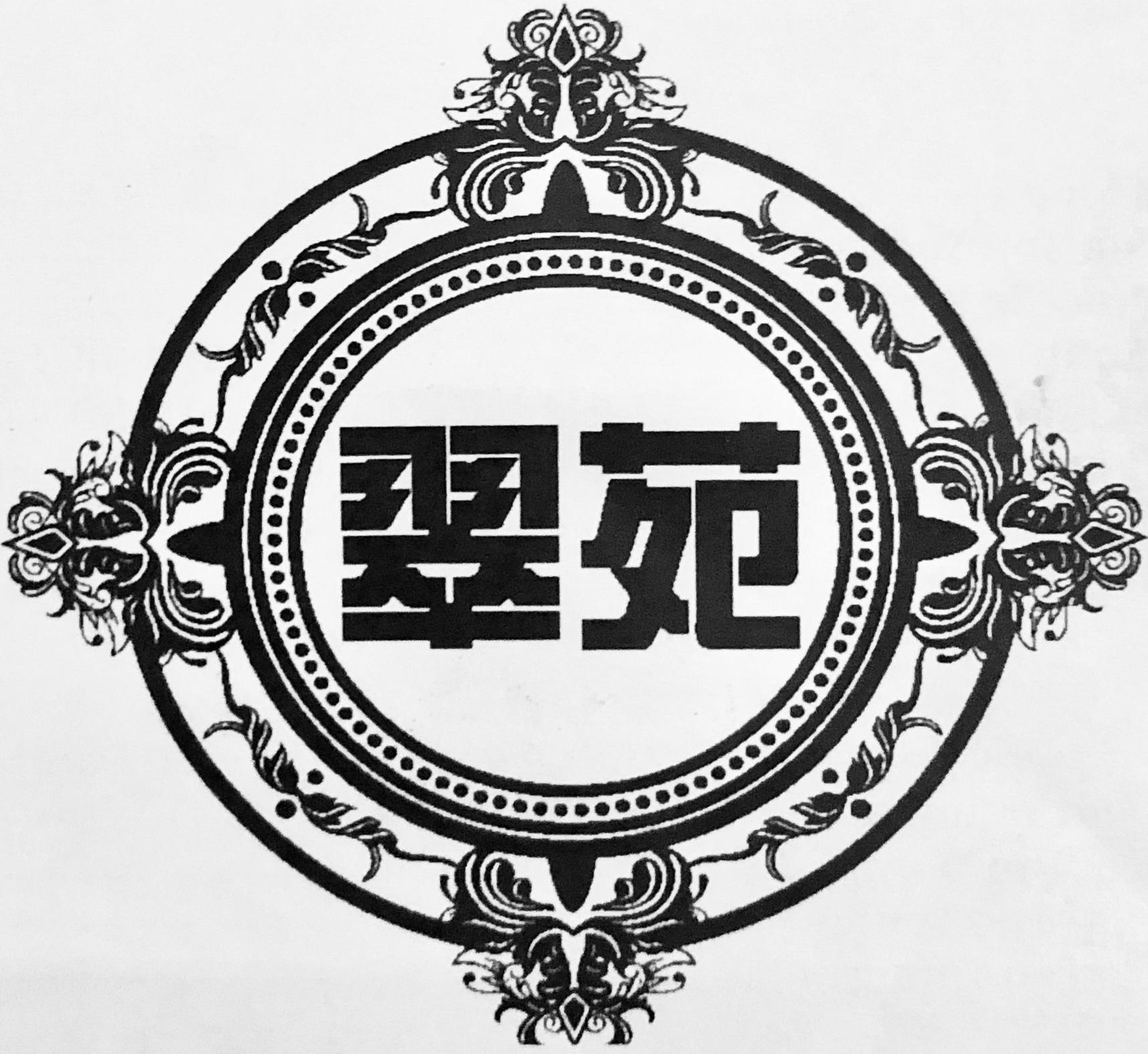 Zhen's Jade Garden