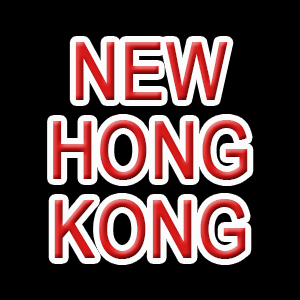 New Hong Kong
