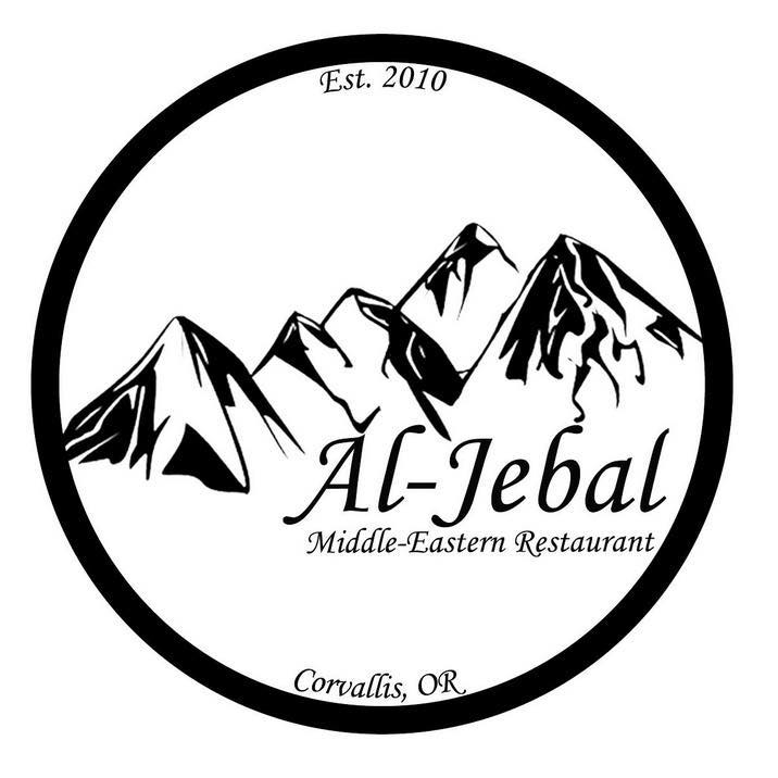 Al Jebal Restaurant