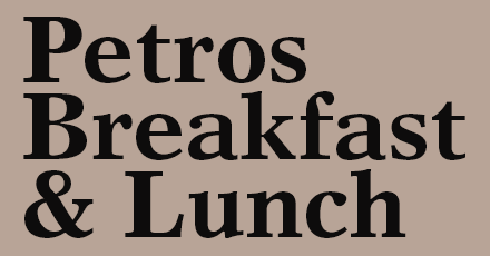 Petros Breakfast & Lunch