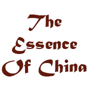 Essence of China