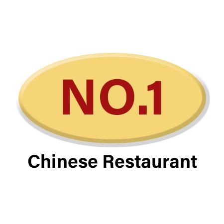 No. 1 Chinese Restaurant - Murfreesboro