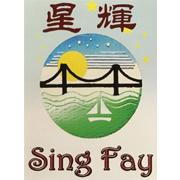 Sing Fay