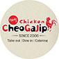 Cheogajip Chicken