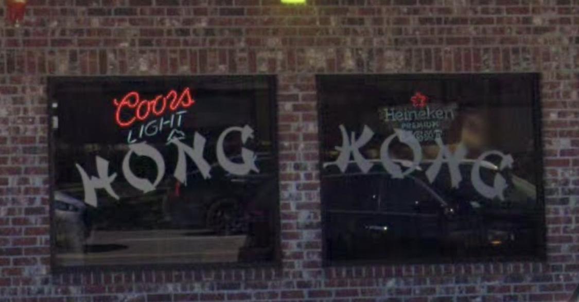 Hong Kong Chinese Restaurant - Non Partnered