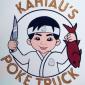 Kahiau's Poke Truck - Central Maui