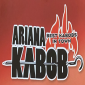 Ariana Kabob