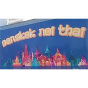 Bangkok Noi Thai