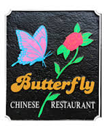 Butterfly Restaurant Catering - West Hartford