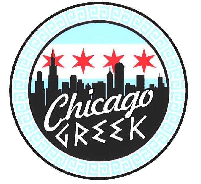 Chicago Greek