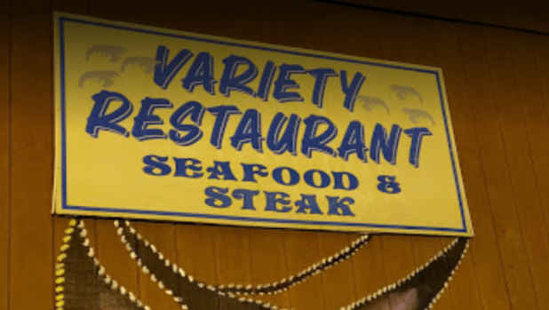 The Variety Resturant