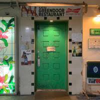 Katsu Restaurant Green Door