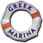 Greek Marina