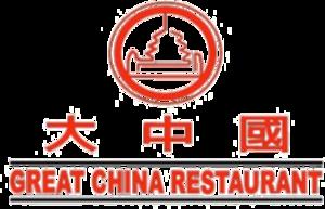 Great China Restaurant
