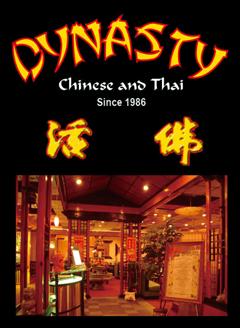 Dynasty Restaurant Newnan