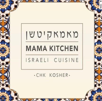Mama Kitchen