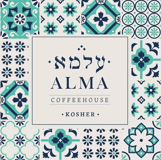 Almah Cafe