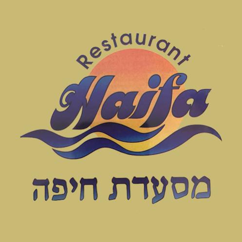 HAIFA RESTAURANT