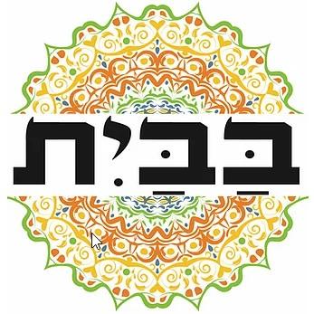 TEL AVIV - BABAIT