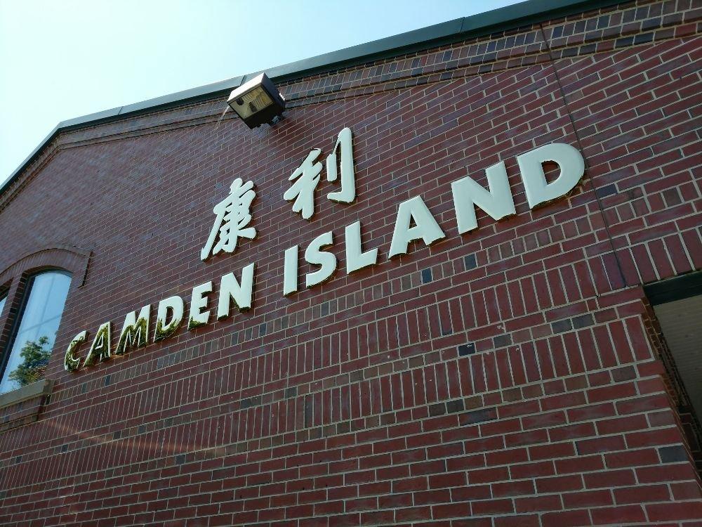 Camden Island