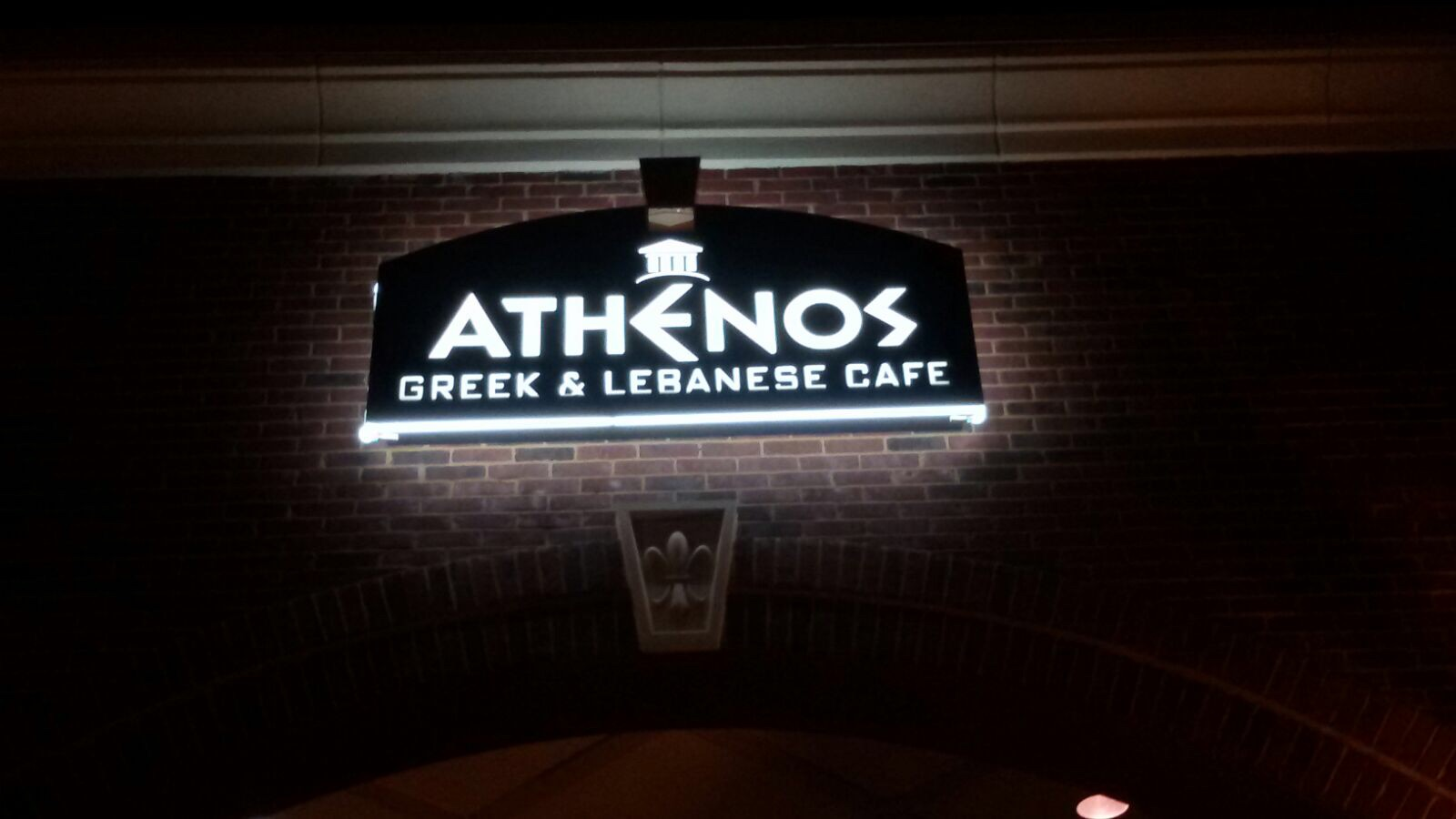 Athenos Greek & Lebanese Cafe Madison, MS
