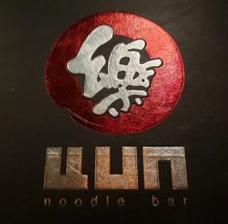 Fun Noodle Bar