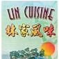 Lin Cuisine Idabel