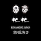 Konamono Japan