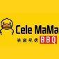 Cele Ma Ma (BBQ)
