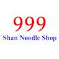 999 Shan Noodle (34 street)