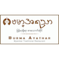 Burma A Ya Thar (ဗမာ့အရသာ)