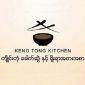 Keng Tong Kitchen
