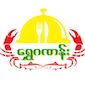 Shwe Ganan Seafood & Rakhine Cusine