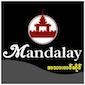 Mandalay BBQ