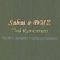 Sabai DMZ