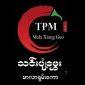 Thin Pyant Mhwe