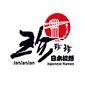 Jan Jan Jan Japanese Ramen