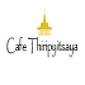 Café Thiripyitsaya
