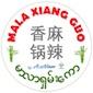 Mala Xiang Guo by Annam