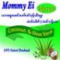 Mommy Ei