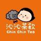 Chin Chin Tea