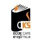 KS Book Cafe