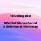 Tofu King