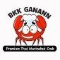 BKK Ganann