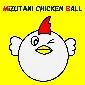 Mizutani Chicken Ball
