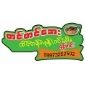 Tin Tin Aye Htate Tan Mohinga (Yankin Branch)