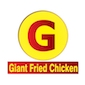 Giant Fired Chicken