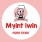 U Myint Lwin Pork Stick
