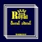 Royal P- King Roast Duck
