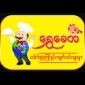 Shwe Khit Noodle